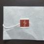 China bag  9x7cm  2020 10 25